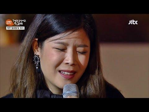 '린 - 사랑했잖아'♬ 풀영상 - 김제동의 톡투유