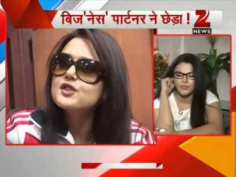 Preity Zinta - Ness Wadia; 'love' gone wrong