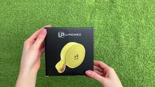 Гумові петлі U-Powex жовта 18-36 кг (Розпакування)