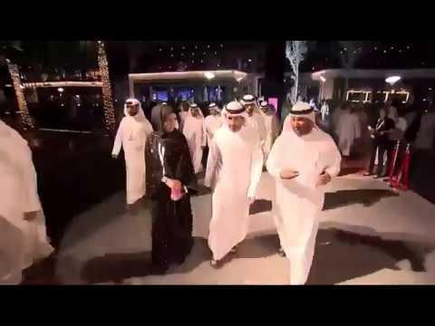 Dubai Plan 2021 Official Launch | حفل إطلاق خطة دبي 2021