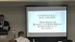 平成27(2015)年11月21日に東京・飯田橋で行った、第51回黒田裕樹の歴...