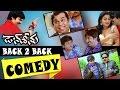 Don Seenu Movie Back to Back Comedy || Ravi Teja, Ali, Brahmanandam, Shriya