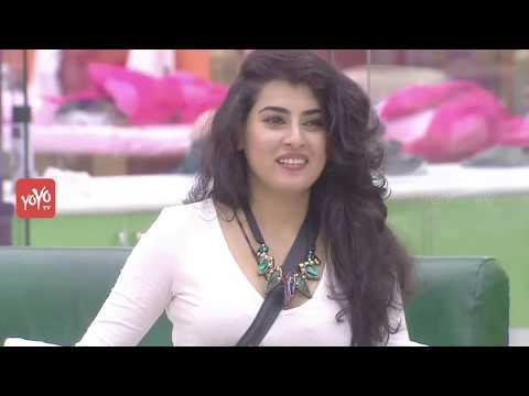 Bigg Boss Telugu Reality Show Episode 33 Highlights || Star Maa || #BiggBoss || YOYO TV Channel