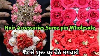 हेयर क्लिप,हेयर बैंड 2₹ से Ladies & Kids Hair Accessories Wholesale Market In Delhi Sadar Bazar