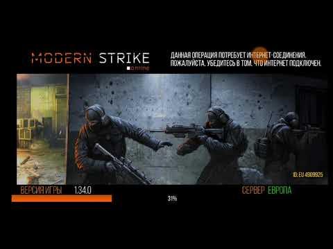 Modern Strike Online ОБНОВЛЕНИЕ 1.34.0 КАКАЯ КЛАССНАЯ ИТАЛИЯ))
