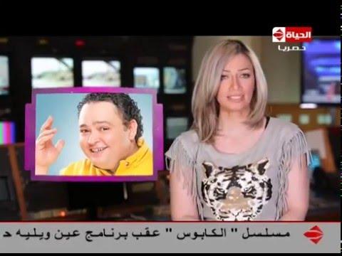 برنامج عين - النجم احمد رزق فى مسلسل جديد