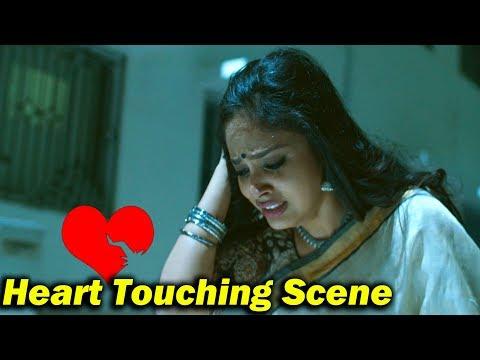 Heart Touching Scene | Ekkadiki Pothavu Chinnavada Movie | Volga Videos