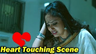 Heart Touching Scene | Ekkadiki Pothavu Chinnavada Movie | Volga Videos