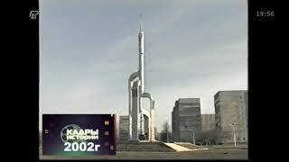 Речица ТВ (16.04.2019) Переход на ретрансляцию НАШЕ НОВОЕ КИНО