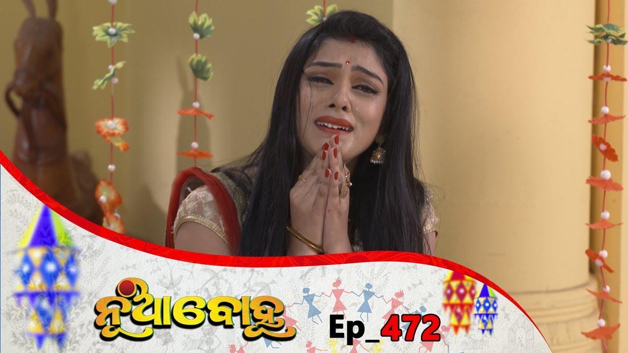 Nua Bohu | Full Ep 472 | 17th Jan 2019 | Odia Serial - TarangTV