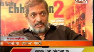 Nana Patekar Interview on