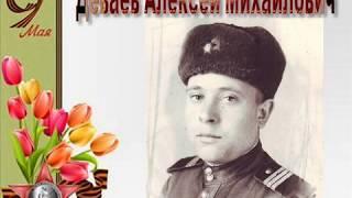 3. Помним, гордимся - Ветераны Теньгушевского района