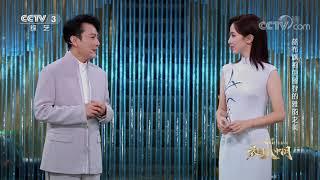 [衣尚中国]蓝布旗袍中留存的雅韵之美| CCTV综艺 - YouTube