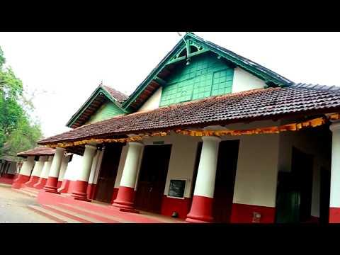 Cms College Kottayam  