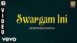 Bheeshmacharya Swargam Ini Malayalam Song | Manoj K. Jayan