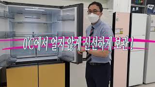 2021 NEW WINIA   프렌치 냉장고 신모델 …
