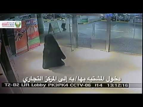 Abudhabi murder caught - 'Al Reem Ghost' CCTV Footage