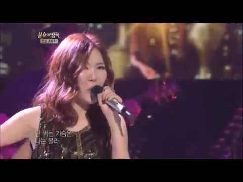[HIT] 불후의명곡2-이해리(Lee Hae Ri) - 하얀 바람.20120602