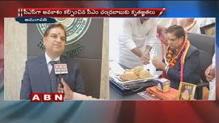 Anil Chandra Puneth Appointed Chief Secretary Of Andhra Pradesh   Face to Face   ABN Telugu