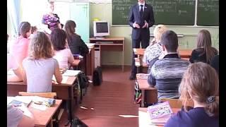 Открытый урок в школе №76