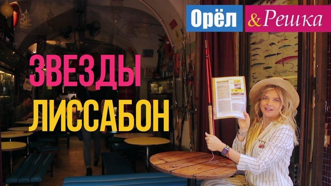 Каталог ювелирных изделий на официальном сайте санлайт ✓ более 350 магазинов по россии с возможностью заказа украшений ✓ гарантия от.