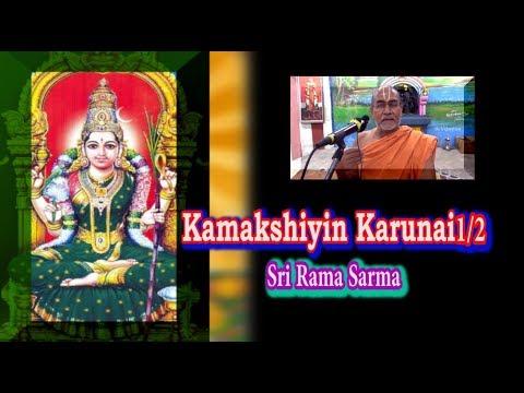 Kamakshiyin Karunai Part-1  | Kanchi Kamakshi |   காஞ்சி காமாட்சி  | Sri Rama Sarma