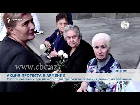 Матери погибших армянских солдат требуют выполнения данных им обещаний
