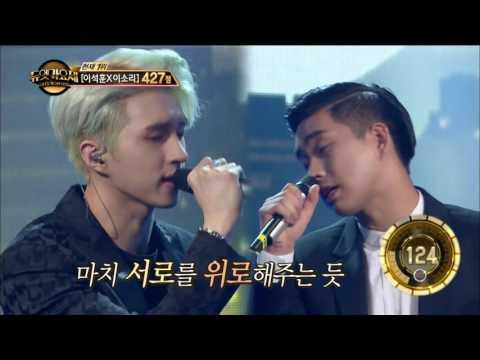 【TVPP】 Ken(VIXX) - Moon of Seoul, 켄(빅스) - 서울의 달 @Duet Song Festival