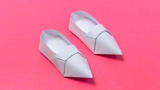 как сделать из бумаги обувь