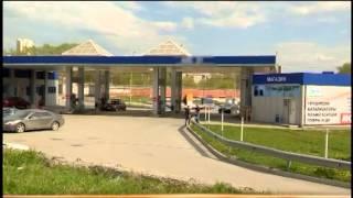 Контрольная закупка на АЗС(Полный бак проблем: общественники проверили качество топлива на городских автозаправках Тестировали все:..., 2015-05-13T16:34:21.000Z)