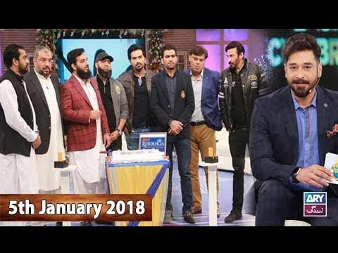 Salam Zindagi With Faysal Qureshi - 5th January 2018 - Ary Zindagi