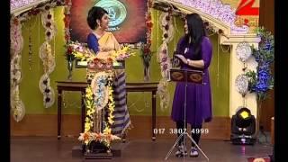 Didi No. 1 Season 5 - Episode 107 - March 21, 2014