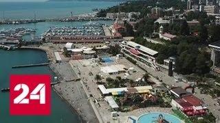 """Программа """"Дежурная часть"""" от 01 июня 2019 года - Россия 24"""