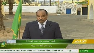 خطاب رئيس الجمهورية بمناسبة الذكرى الـ 56 لعيد الاستقلال الوطني - قناة الموريتانية