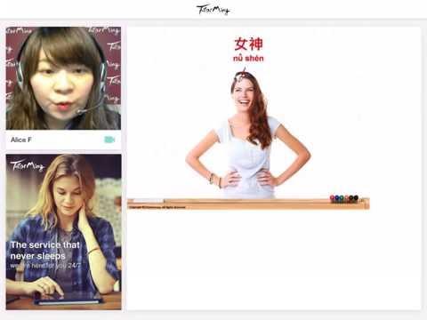 【Chinese Buzzwords】囧 (jiǒng): TutorMing Webinar