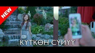 Күткөн сүйүү / Жаны кыргыз кино 2018 / Жашоо жаңырыгы