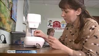 В Кириллове профессиональные портные учат многодетных мам основам кройки и шитья