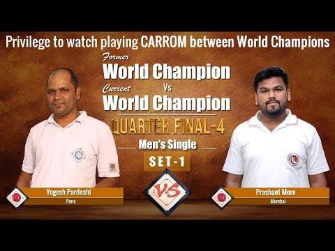 QF-4-Set-1: Yogesh Pardeshi (Pune) Vs Prashant More (Mumbai)