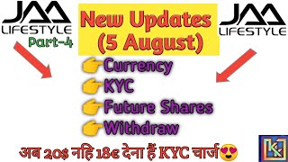 Jaa lifestyle new updates | jaa lifestyle kyc update | Currency | FS | withdraw latest updates