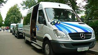 |Заказ автобуса на свадьбу |Свадебный автобус |Свадебный кортеж |
