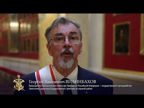 Георгий Вилинбахов об Адмиралтейском оркестре