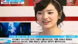 [movie] jin sea eyun, 'white' Horror Queen ('화이트' 진세연, 2011년 호러퀸은 나)