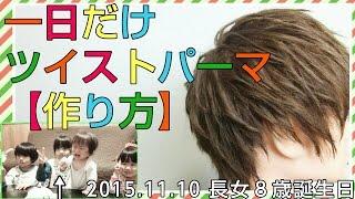 美容師髪技屋さんの 総合facebookページ!! ⚪  他 SNS共有、動画では言...