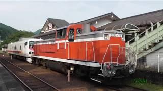 【 わたらせ渓谷鐵道で脱線⑧】 JR東日本 キヤ193系 East i-D が脱線 DE10が1両牽引して水沼駅 留置 thumbnail