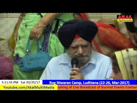 Live Broadcast of Rog Niwaran Camp, Ludhiana  (22-26, Mar-2017)