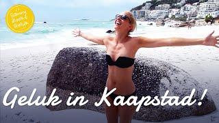Waarom iedereen naar Kaapstad moet! | Sanny zoekt Geluk