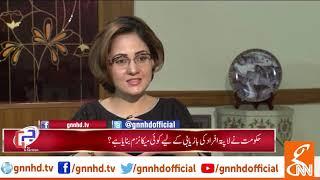 Akhtar Mengal Exclusive | G for Gharida | Gharida Farooqi | GNN | 20 Sep 2018