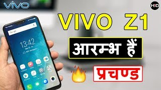 Vivo Z1 New Smartphone Features, Camera, Notch Display, Complete Review in Hindi