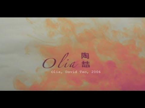 陶喆 David Tao - OLIA (官方完整版MV)