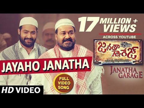 Janatha Garage Songs | Jayaho Janatha Full Video...